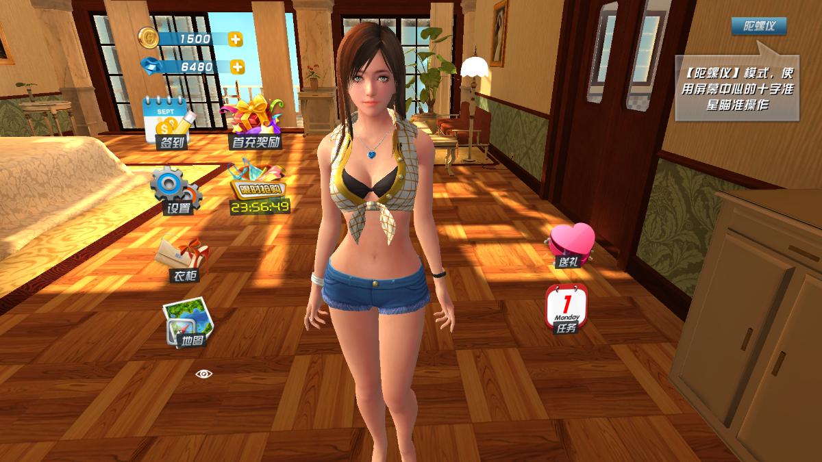 我的VR女友 v2.6内购破解版