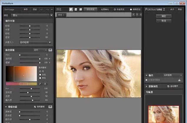 【PS插件】Portraiture一键磨皮滤镜含教程 百度网盘下载