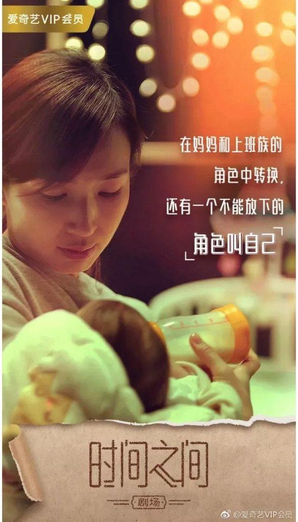 爱奇艺母亲节海报