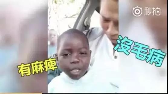 网赚项目:非洲小朋友举牌喊话广告:玩小视频每日小几千
