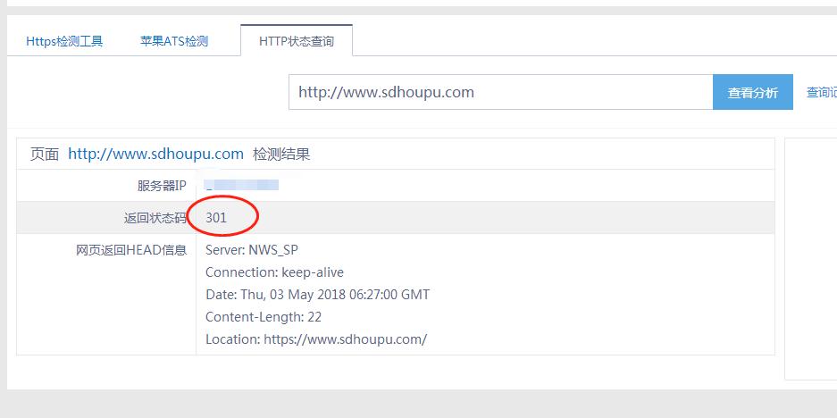 经检测网站http状态确实为301