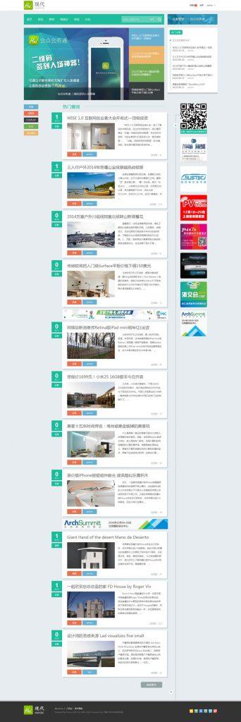 【discuz模板下载】Smart-质感设计 商业版GBK免费分享 (百度网盘资源)