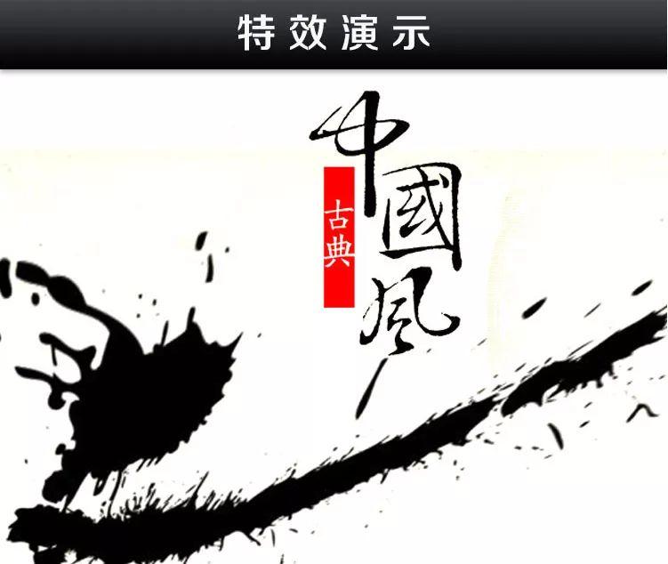 【美工素材下载】中国风国画PS素材、墨迹喷溅渲染笔刷