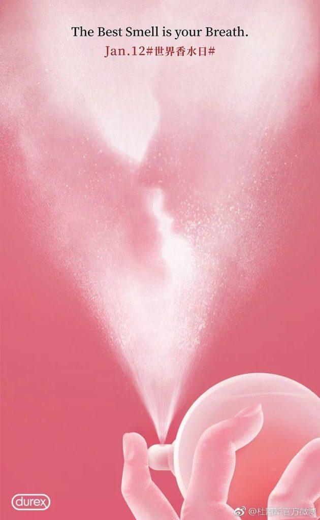 杜蕾斯海报设计案例:世界香水日
