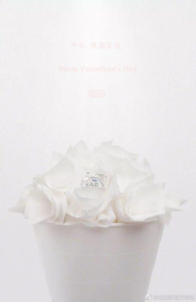 杜蕾斯海报设计案例:白色情人节