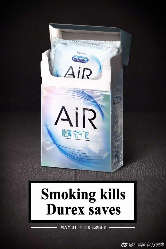 杜蕾斯海报设计案例:世界无烟日