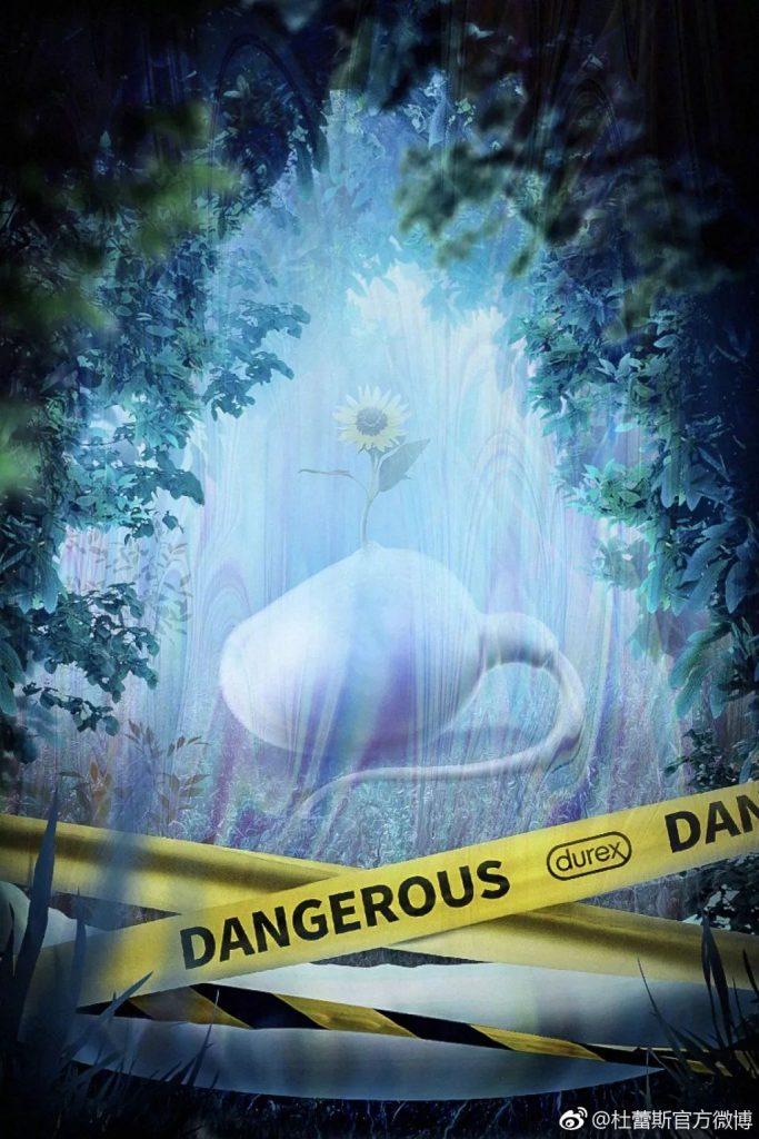 杜蕾斯海报设计案例 电影热点海报
