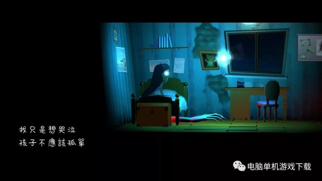 塞尔玛和小精灵——动作冒险类(ACT)游戏