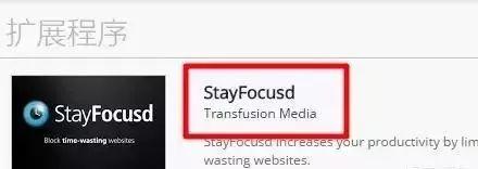 极力推荐的Chrome插件!