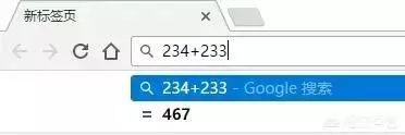 google 浏览器插件推荐