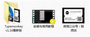 【AE插件下载】抖音点赞100w+的文字特效视频你也可以做!(网盘资源)