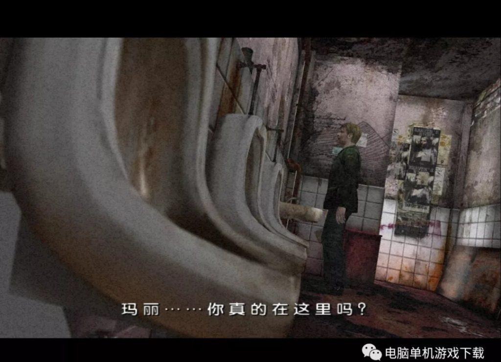 寂静岭2——冒险解密