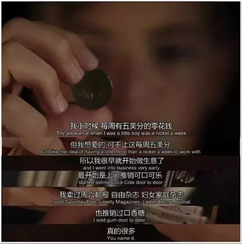 巴菲特纪录片