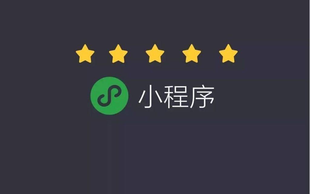 【微信小程序】开发视频教程 附带源码