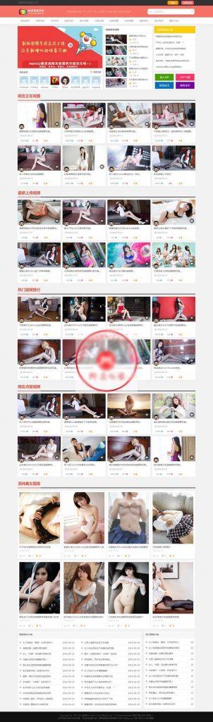 【福利】魅思CMS视频网站程序V6.0 网站源码下载