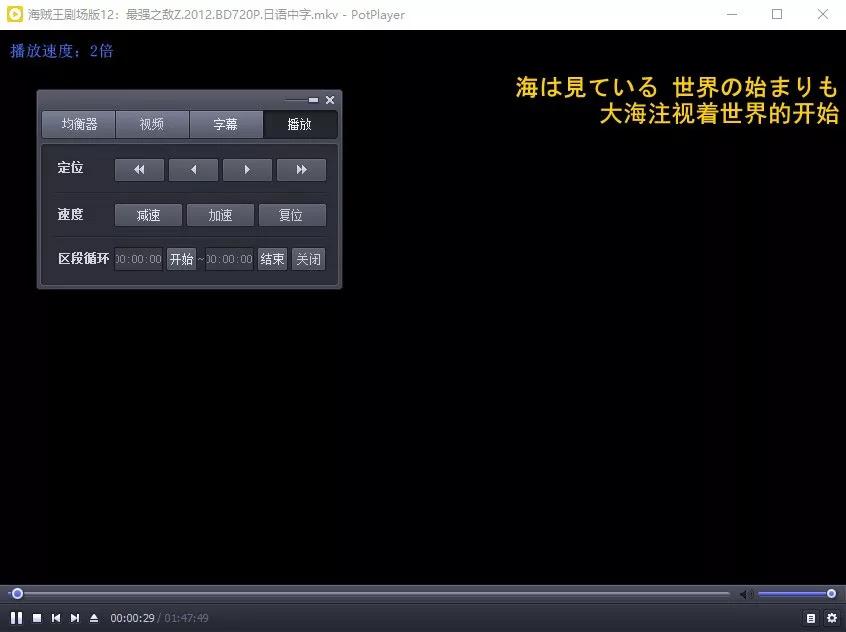 【PotPlayer】中文绿色便携版,最好用的视频播放器,支持在线直播