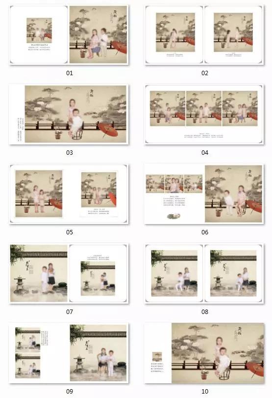 【PSD素材下载】古装中国风山水工笔画,孕妇亲子儿童摄影后期相册背景模版