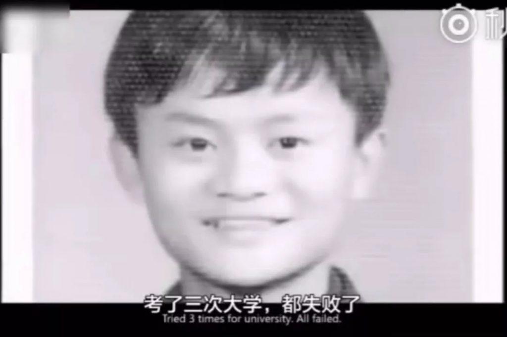 马云少年时代照片