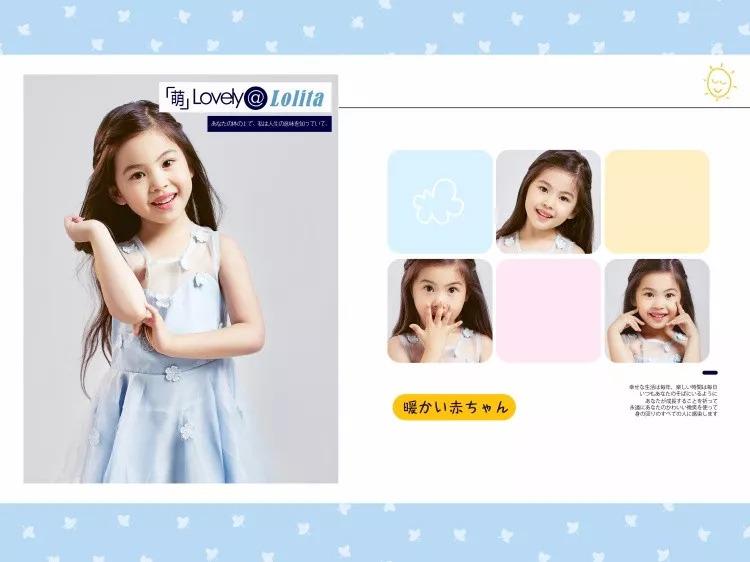 【PSD素材下载】儿童宝宝影楼专用12寸相册店铺样册放大样片模板