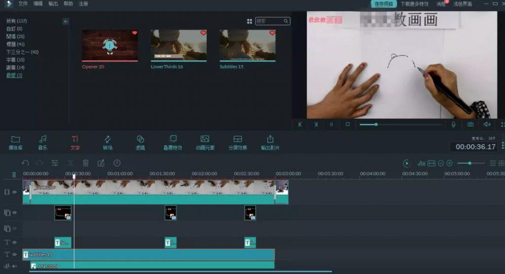 百家号做视频,3天赚足30天的钱,加强版2.0秘籍双手奉上!