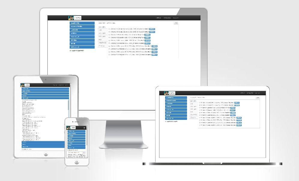 【软件下载】微软纯净原版操作系统,附永久激活工具!