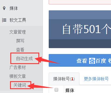 【seo实用技巧】seo技术低成本引流实践,草根站长看过来