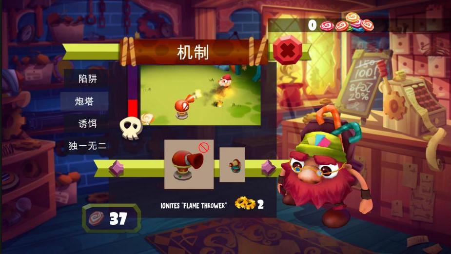 【单机游戏下载】糖果大盗:小矮人的故事,官方简体中文免安装版!