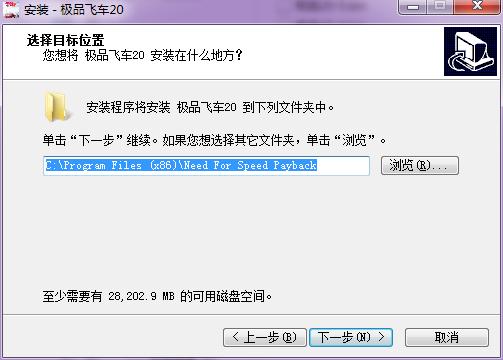 【单机游戏下载】极品飞车20复仇  豪华版 离线版中文版一键安装