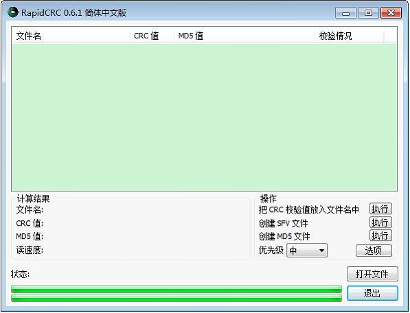 Honey select16.0 HS4K高清整合版安装教程2