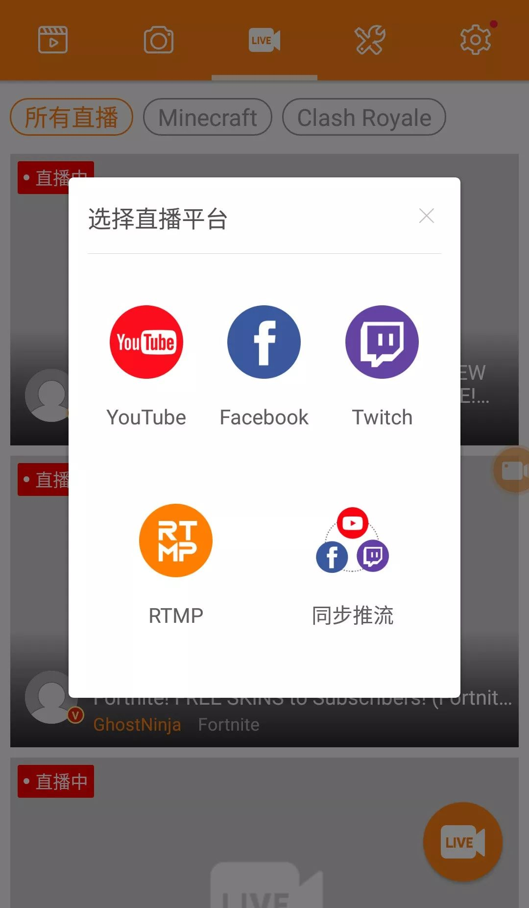手机录屏软件 小熊录屏 v1.7.32 网盘下载