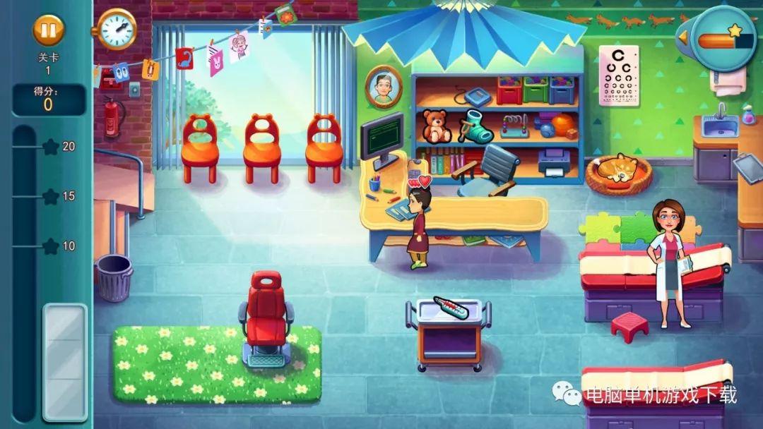 模拟经营类单机游戏:《中心医院3医院热潮 》官方中文版(百度网盘资源)