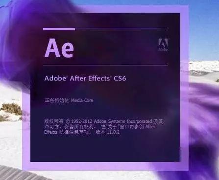 【Adobe软件大全】Adobe After Effects CS6百度云盘下载/软件安装教程
