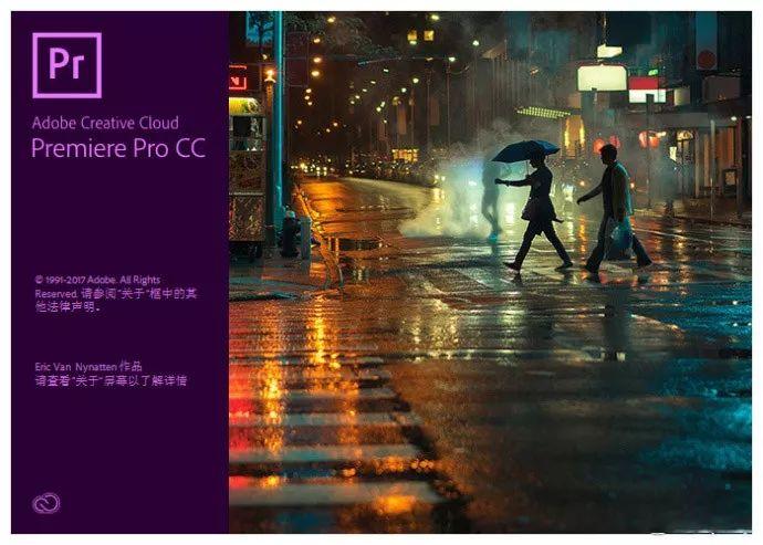【Adobe软件】Premiere Pro CC2018软件百度云盘下载/安装教程