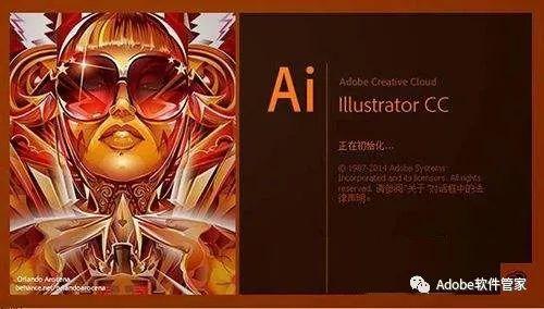 【Adobe软件大全】Adobe illustrator CC2017软件百度云盘资源/安装教程