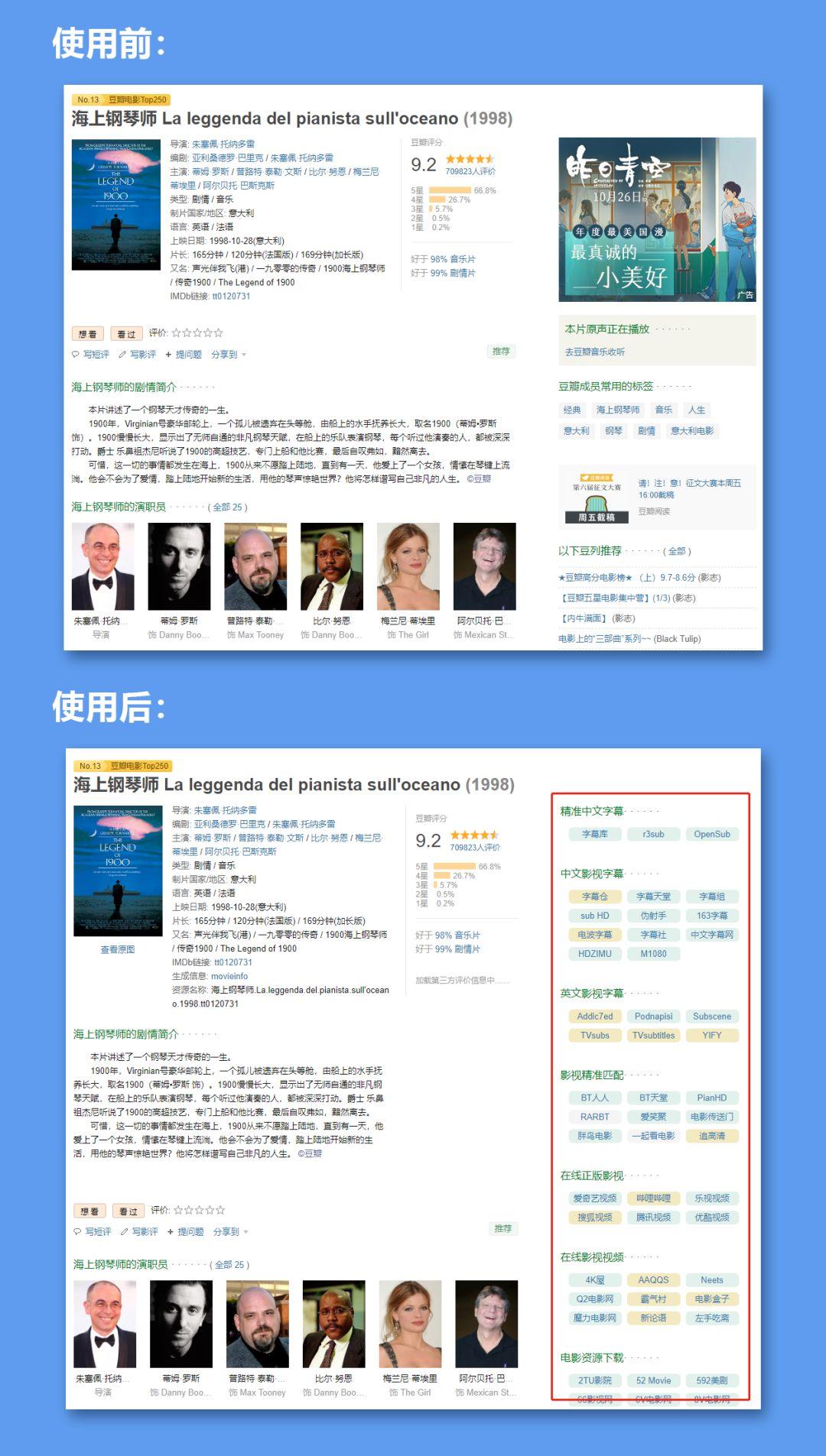 油猴 -Tampermonkey:浏览器必备的扩展神器,屏蔽广告 / 看视频 / 无限制