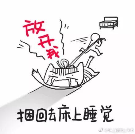淘宝网络营销新花样:天猫离家出走