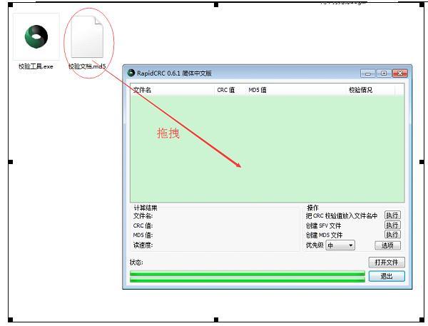 Honey select16.0 HS4K高清整合版安装教程3
