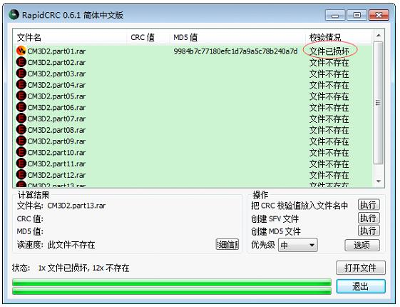 Honey select16.0 HS4K高清整合版安装教程5