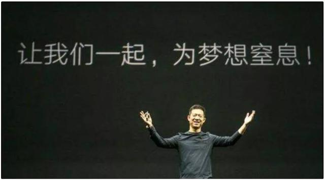 贾跃亭:让我们一起,为梦想窒息
