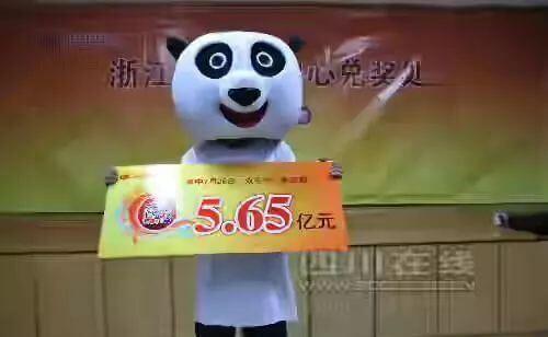 中国彩票骗局