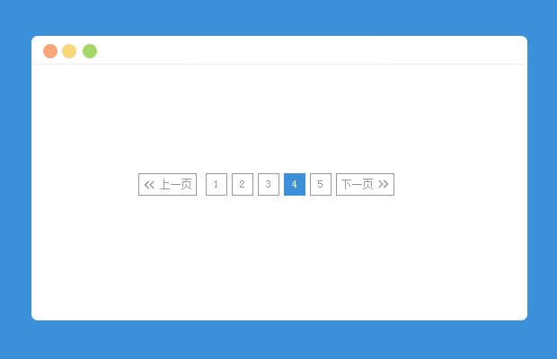 WordPress 网站分页要不要屏蔽搜索引擎抓取?应该如何处理?