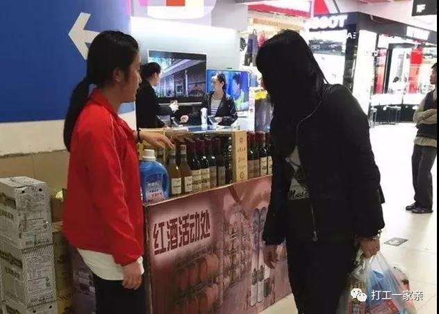 春节赚钱项目:超市门前红酒摊位