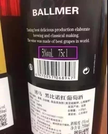 春节在超市卖红酒,几天就能赚10万快,这项目能做吗?