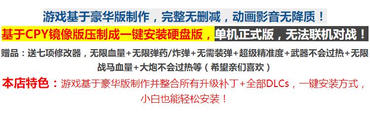 战地1 一战 BF1 豪华中文版 全剧情dlc 送修改器 pc单机电脑游戏