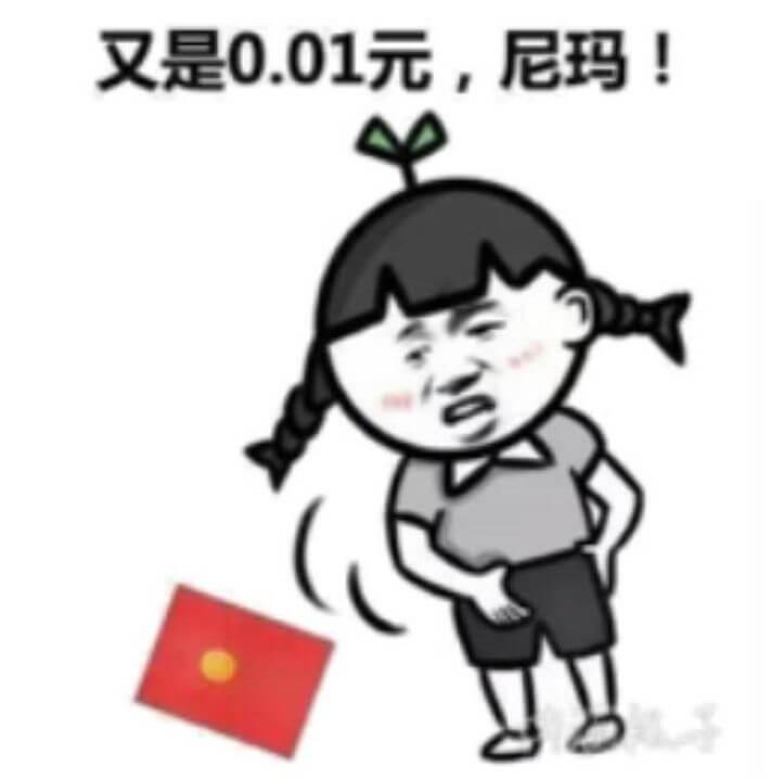 2019互联网公司红包大战