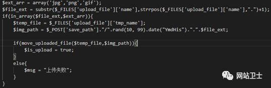 multipart/form-data编码 (1)表单源码