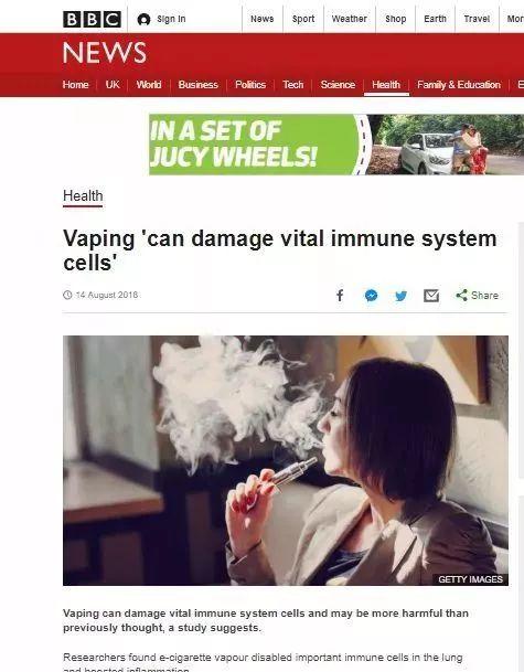 电子烟根本不是传统烟的代替品,也无助于戒烟