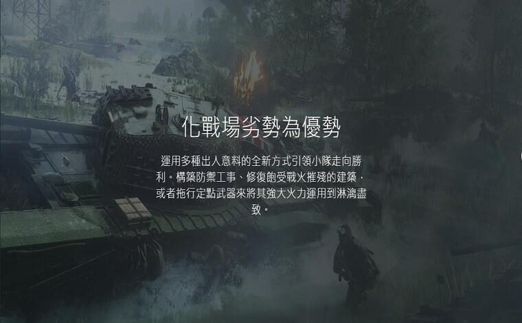 【单机游戏下载】PC正版 Origin中文 战地5 标准豪华版网盘下载