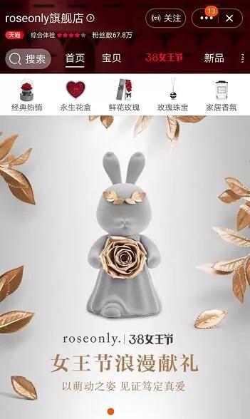 3.14白色情人节即将来临,如何入局鲜花市场享受暴利的快感?