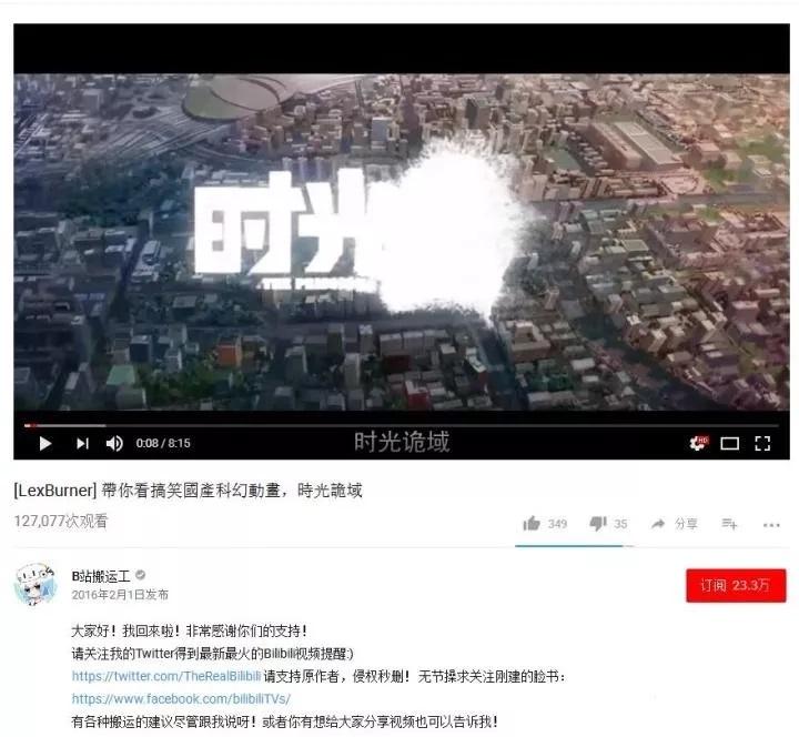 年薪218万,B站视频搬运工 简单到极致又赚钱到发指的行业!